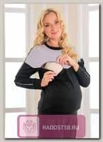 Свитшот Дорис для беременных и кормящих синий/серый