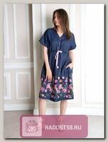 Платье для беременных и кормящих Диана синий