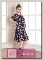 Платье для беременных Флай горошки/цветочки на синем