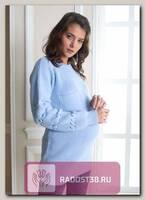 Свитер для беременных Ханна голубой