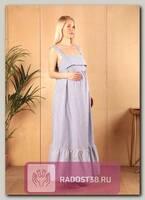 Платье_сарафан, длинное в пол синяя полоска