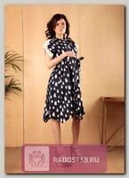 Платье рубашка с поясом для беременных черный