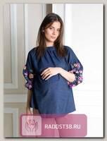 Блуза для беременных Магда синий