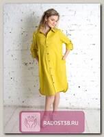 Платье для беременных Аделина лайм