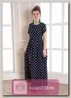 Платье для беременных Кейси синий