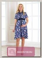 Платье для беременных Ким синий джинс