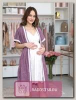 Комплект для беременных и кормящих винный/молочный