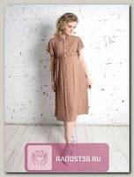 Платье для беременных Лэй горох на бежевом