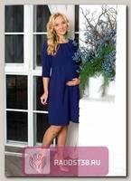Платье Бэль для беременных синий