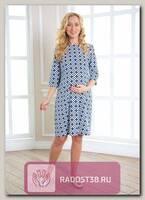 Платье Хлоя для беременных цветные ромбы