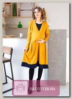 Платье для беременных и кормящих Марми горчица