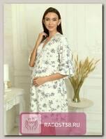 Халат на запах для беременных и