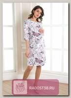 Платье для беременных Хлоя бабочки на розовом
